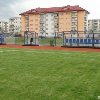 Stadionul Tineretului Rovinari